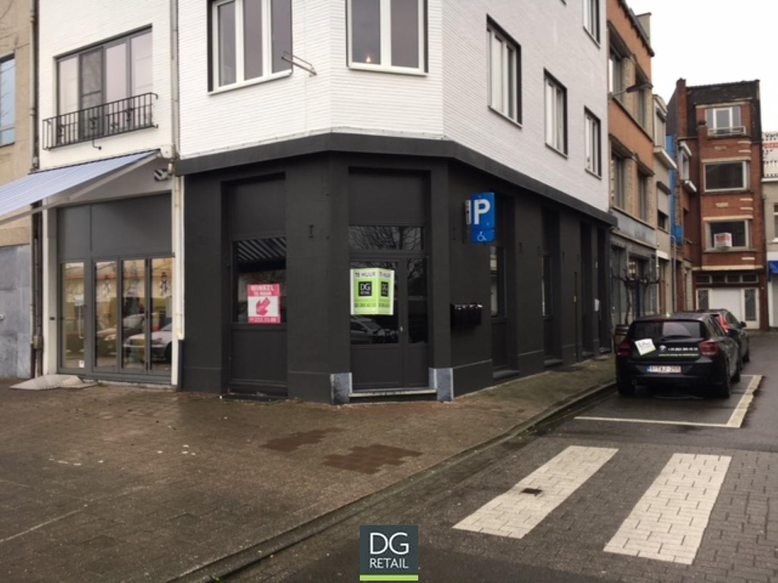 commercieel gelijkvloers te huur R1341 Lange Slachterijstraat 1