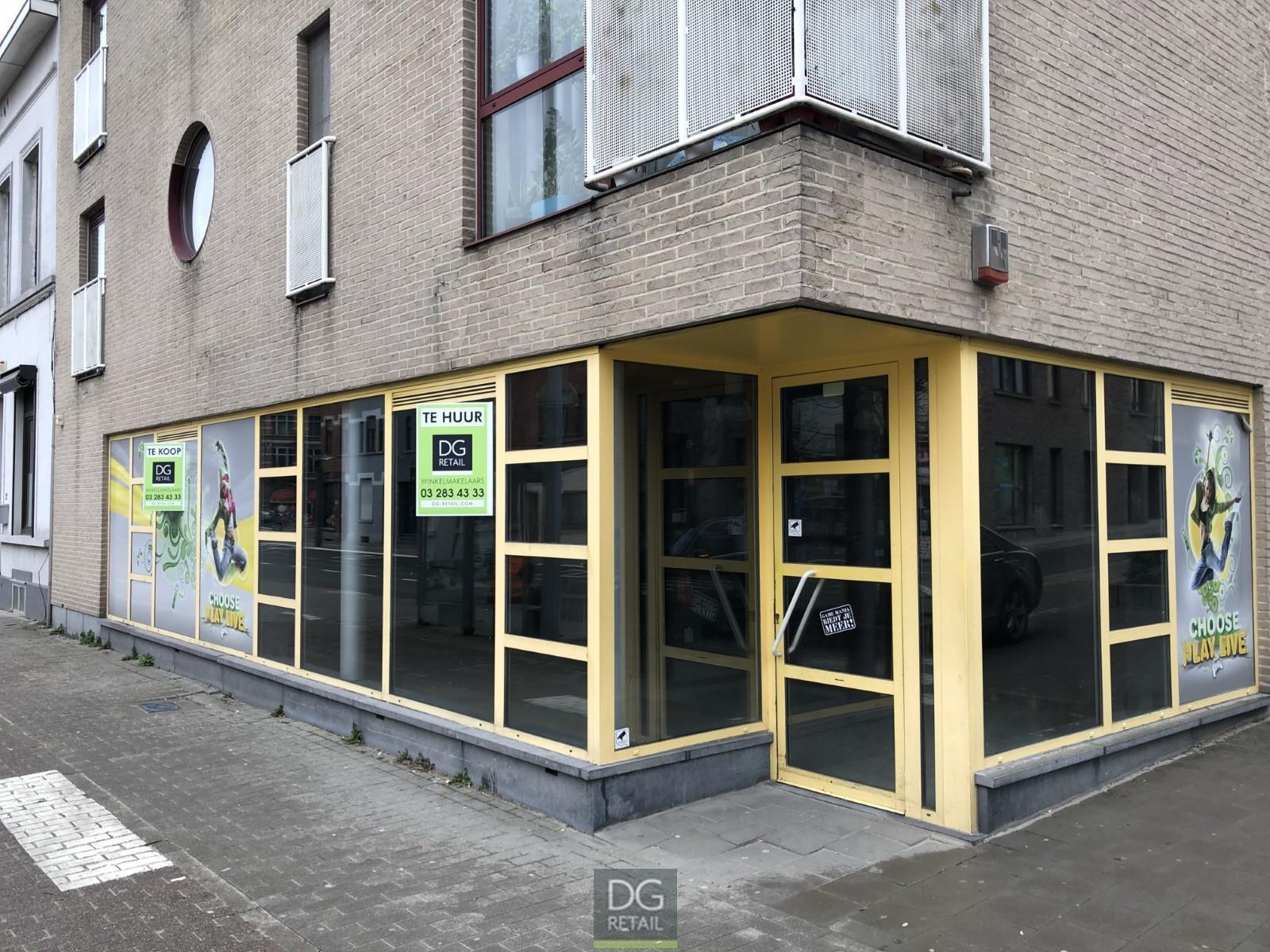 commercieel gelijkvloers te koop R1418TK Witherenstraat  34